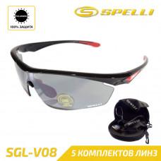 Очки Spelli SGL-V08 со сменными линзами