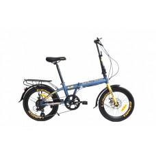 Велосипед Lunox 1.0 20