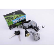 Замок зажигания (голый) Honda DIO Smart 4T AF56/57 (+магнитный антивзлом)