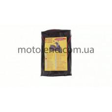 Чехол сиденья Honda TACT AF51