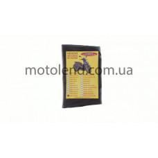 Чехол сиденья Honda LEAD AF48